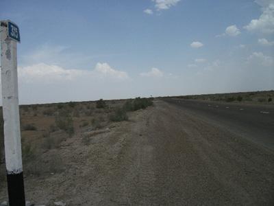 Loan #: 2772-UZB; Second CAREC Corridor 2 ROAD INVESTMENT PROGRAM – PROJECT 3, Bukhara - Gazli km 228 -315 – Preparing Land Acquisition & Resettlement Plan (LARP)